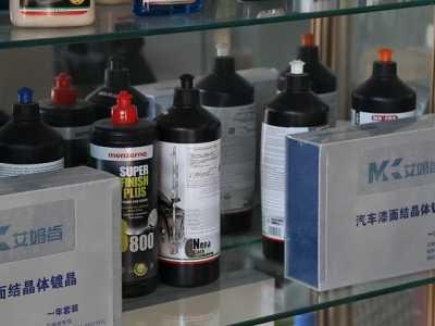 北京大的汽车美容店 北京有没有开洗车人家汽车美容店的