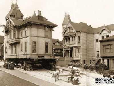 夏达照片 美国百年前房子搬迁靠马拉