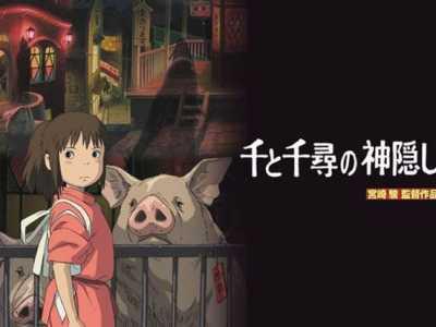 宫崎骏动画 宫崎骏的所有动画电影哪部最经典