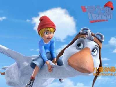 老呆和小呆全集 儿童动画片《新尼尔斯骑鹅历险记Nils Holgersson》全52集