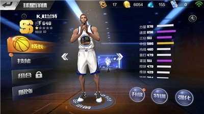 伯纳德金 最强NBA杜兰特能力分析