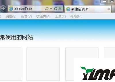 win7兼容模式怎么设置 Win7系统怎么将IE浏览器设置为兼容模式