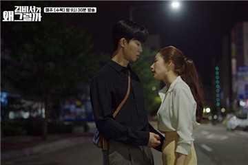 怎样找个男朋友 找个韩国男朋友怎么样