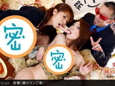 宫村裕子番号1pondo-032110_797在线播放